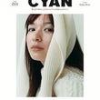 CYAN発売。