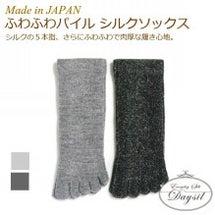 """""""寒い季節の靴下支度…"""