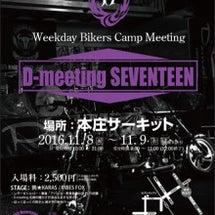 D-MEETING …
