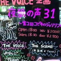 夜狼の声31