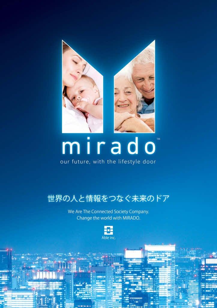 mirado(ミラド)チラシ(表)