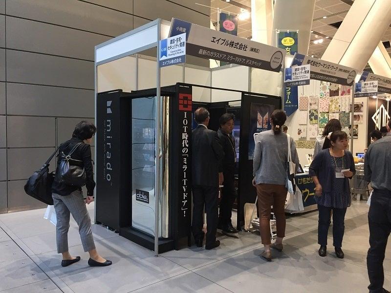江戸・TOKYO 技とテクノの融合展2016