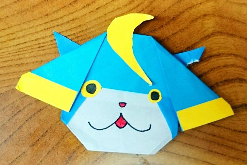ハート 折り紙 : 折り紙 妖怪ウォッチ ブシニャン : ameblo.jp