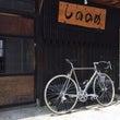 (池田の)通勤自転車…