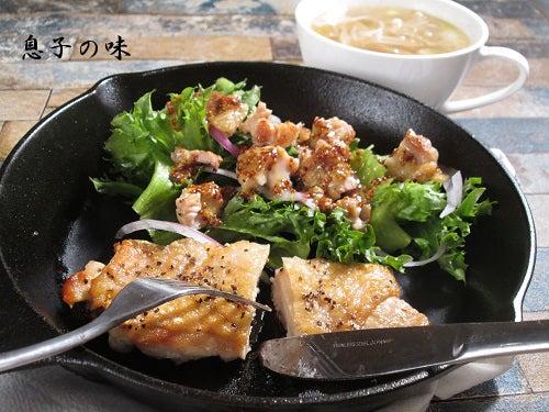 引用元:近藤章太の料理ブログ