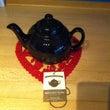 すごく美味しい紅茶が…