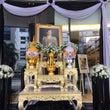 タイ王室の影響