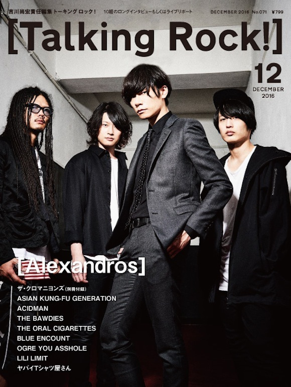 tr1612cover