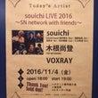 【souichi】町…