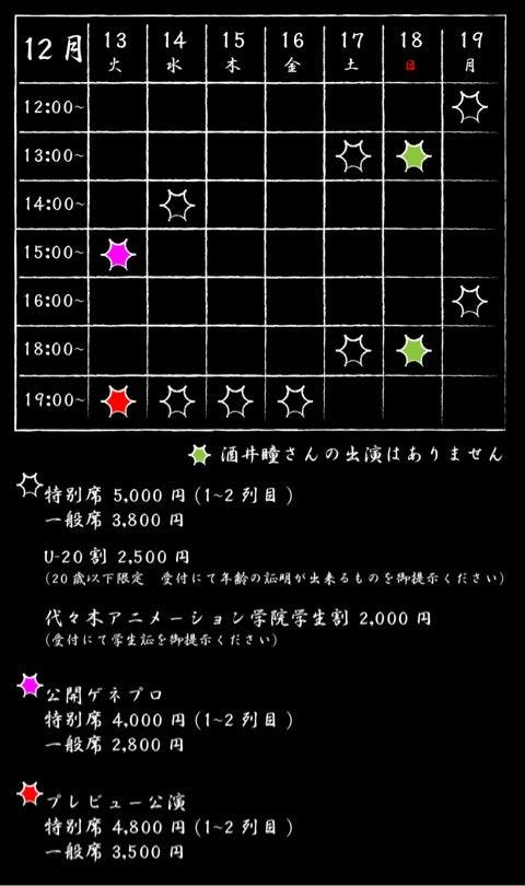 {C13CE229-1C7A-4BFE-864A-E704B9F64C28}