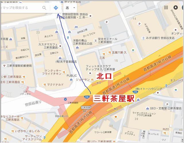 東京都世田谷区三軒茶屋2丁目14 - Yahoo!地図