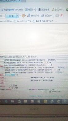 161105_152432.jpg