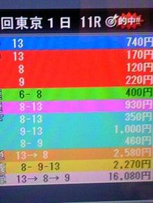 TS3Y0304.jpg