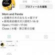 """""""Mom&Panda…"""