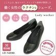 立ち仕事のミカタ靴★…