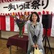 小石川福祉作業所の改…