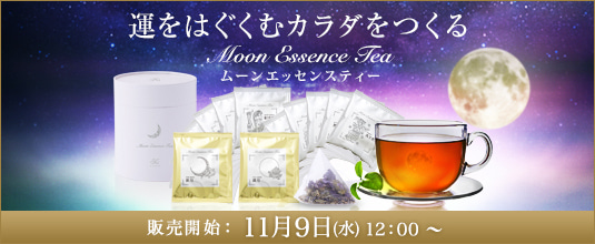 Moon Essence Tea