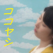 渋谷国際映画祭!主演…