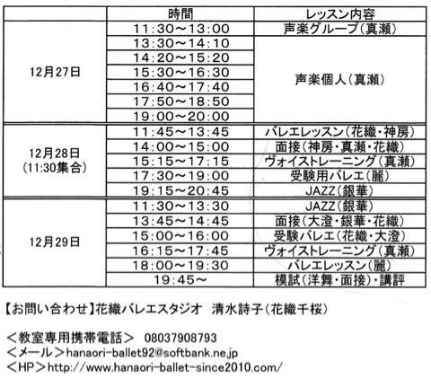 {E32727BB-92A3-4F3C-B475-3D6EF613C761}