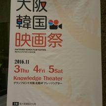 第2回大阪韓国映画祭