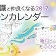 """""""2017年の抱負 …"""