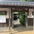 糸魚川ジオパークの紹…