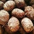 岩手県北上市の里芋が…