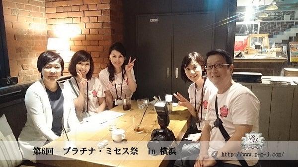 安倍昭恵夫人とPMJ代表西川心