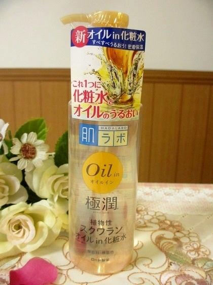 【プチプラ】ちょっと変わった使い方も!極潤オイルイン化粧水