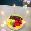 お誕生日だったの。