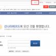 韓国オンラインレコー…