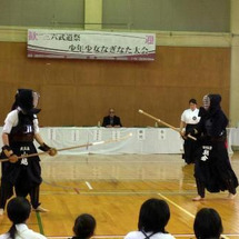 三六武道祭