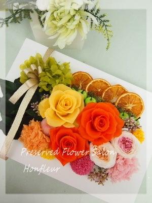 プリザーブドフラワー米寿お祝い