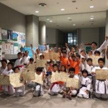 秋季浦安市民大会