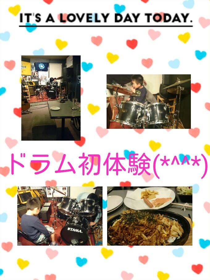2016-11-03_18.31.33.jpg