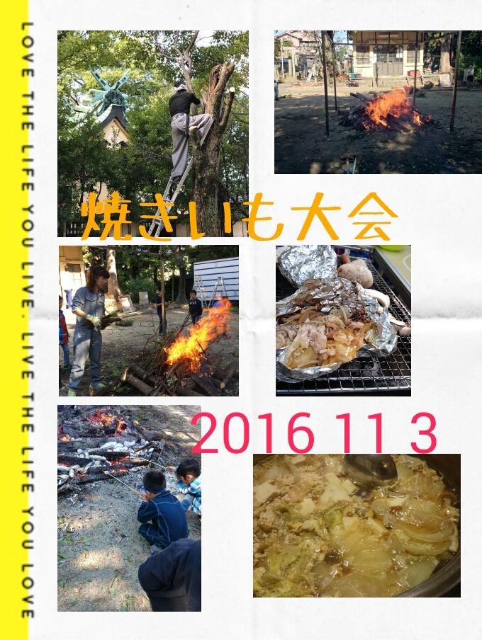 2016-11-03_18.35.14.jpg