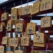 北海道神宮2016年…
