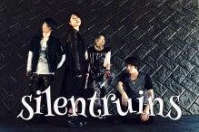 silentruins