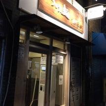 つけ麺いろは@大阪府…