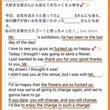 グーグル翻訳やFac…