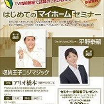 12/3(土)【はじ…
