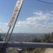 奈良と東大阪旅 2