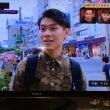 堺支部アイドル TV…