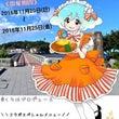 ★☆スープカレーカム…