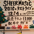 SHEERMUSIC…