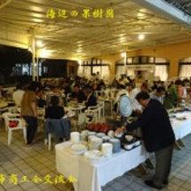 村長の香南市商工会交…