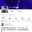 Weiboってなんで…