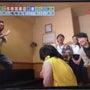 出たよ@テレビ東京「…