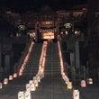 祈りの灯火-イノリノ…