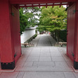 京都宇治の観光【平等…